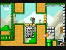 【実況】世界が造るマリオ!?スーパーマリオメーカーをプレイ!part6 thumbnail