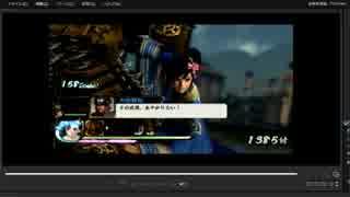 [プレイ動画] 戦国無双4の引田の戦いをKOZUEでプレイ