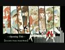 Romanthing SAGA _Opening Title【Executive Trance Sound Remix】_niko用