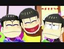 【MMDおそ松さん】保留組Love Logic thumbnail