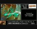 【ゆっくり解説】ホモと学ぶマジックザギャザリング第十一章.mp11