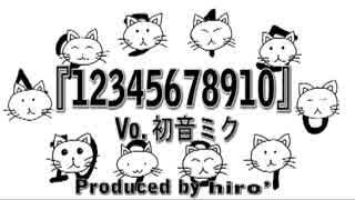 【猫ver.】12345678910【オリジナルMV?】