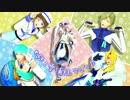 【MMD刀剣乱舞】好き!雪!献上マジック thumbnail