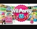 【4人実況】 Wii Party Uで大騒ぎ大暴れ 【Part1】