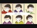 【手描き】モ.ラ.ト.リ.ア.ン【合松】 thumbnail