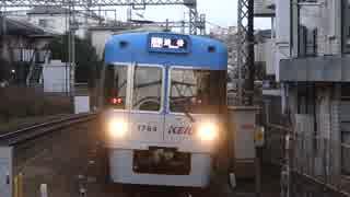 東松原駅(京王井の頭線)を通過・発着する列車を撮ってみた