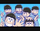 【手描き】おそ松さんで最遊記OPパロ【完成版】 thumbnail
