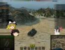 【WoT】私とリカコと時々ウコン Skoda T25 part7
