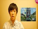 沖縄の選挙戦おかしすぎだろw選挙管理委員会何やってんの?