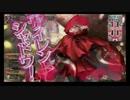 [wlw]御伽ノ日記 p028.にわか。スカーレット置くだけ[AA5/スカーレット] thumbnail