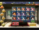 千年戦争アイギス 黄金の鎧 神級 ☆3 (銀以下) thumbnail