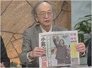 【宮崎正弘】台湾総統選レポート[桜H28/1/18]