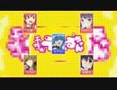 【合唱】かくしん的☆めたまるふぉ~ぜっ!【男女5人】 thumbnail
