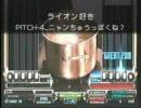 beatmania IIDX 小ネタ集 FINAL (1/2)