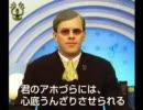 beatmania IIDX 小ネタ集 FINAL (2/2)