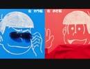 【同時再生】おそ松×カラ松 おそ松さんSIX SHAME FACES今夜も最高!!!!!!type m