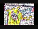 ANGEL_MILK_STORY イラストレーションムービー