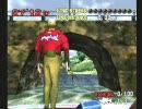 キラーバス ホラーちっくな釣りゲーム Round1