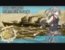 完全勝利した朝潮型駆逐艦10番艦霞ちゃんに礼号組もニッコリ.UC
