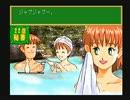 【西美濃クイズゲーム研究会】◆子育てクイズマイエンジェル◆実況part9 thumbnail