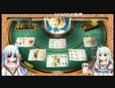 [PSO2]楽しいドラマティックバトルカジノ
