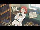 赤髪の白雪姫 2ndシーズン 第13話「運命を紡ぐ赤」