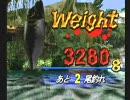 キラーバス ホラーちっくな釣りゲーム Round2~4