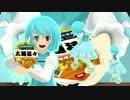 わちき驚かしのカップ麺 thumbnail