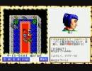 【ウルティマ6 〜偽りの予言者〜(PC-98版)】を淡々と実況プレイ part43