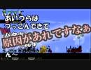 【実況】 世界のはてまで! パタパタ パタポン! 【part5】