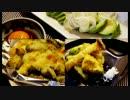 今日の晩ごはん 簡単!アボカド料理3種