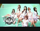 [K-POP] AOA(Ace Of Angels) - intro + Short Hair + Heart Attack (GDA 20160120) (HD)