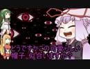 【ドカポンDX】ゆかり達ゎ・・・ズッ友だょ! part5【VOICEROID+実況】 thumbnail