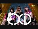 [K-POP] EXID - intro + Hot Pink + Up&Down (GDA 20160120) (HD)