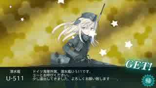 【艦これ】電達と夏イベへ行く新人提督の航海日記 part43【ゆっくり実況】