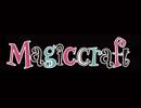 一番くじプレミアム 魔法少女まどか☆マギカ~Magiccraft~プロモーションビデオ thumbnail
