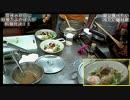 夏休み初日に料理カテの住人が料理対決!! 【Part09】
