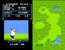 ゴルフ ファミコン 【TAS:40アンダー】