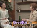 【日いづる国より】山本優美子、人権問題から政治問題で処理された「慰安婦」の真実[桜H28/1/22]