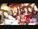 [K-POP] TWICE - Super Rookie SP + Like OOH-AHH (GDA 20160121) (HD)