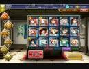 千年戦争アイギス 大討伐:妖魔の逆襲【500体】 thumbnail