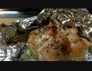 【料理素人でも簡単に作れる】鶏むね肉のオーブン焼き【簡単おつまみ】