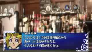 【遊戯王】主人公達のマギカロギア08.5