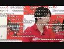 イベルトpresents!ナマイベルト!第3回生放送! 6/7【2016/01/21】