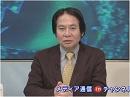 【早い話が...】NHKの偏向報道問題、「編集権」の側面から[桜H28/1/22]