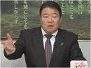 【直言極言】NHK一万人集団訴訟敗訴、最高裁が判断した正当性とは...[桜H28/1/22] thumbnail