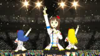 【第14回MMD杯EX】M@STERPIECE LIVE!! 765PRO ALLSTARS+【合作完全版】