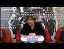 NGC『ファイナルファンタジーXIV オンライン』生放送<シーズンⅡ> 第1回 1/4 thumbnail