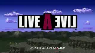 【100分間耐久】MEGALOMANIA【LIVE A LIVE】