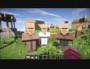 【Minecraft】100人の村人と物々交換!part2